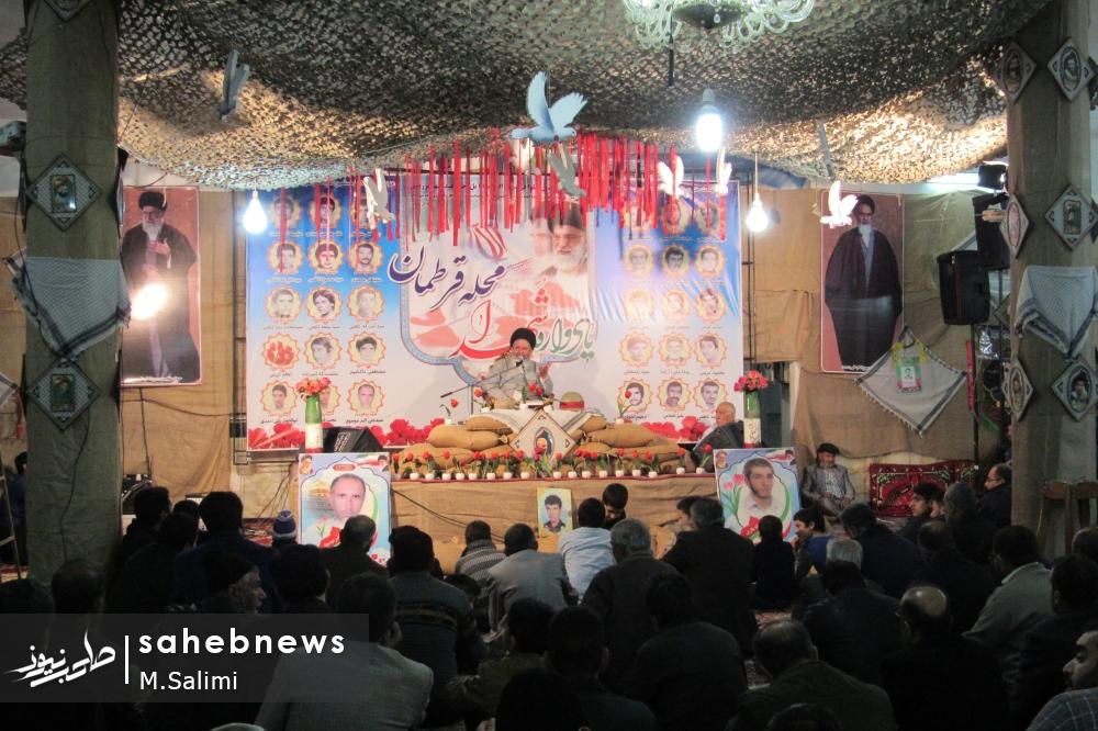 خمینی شهر - شهید - قرطمان (12)
