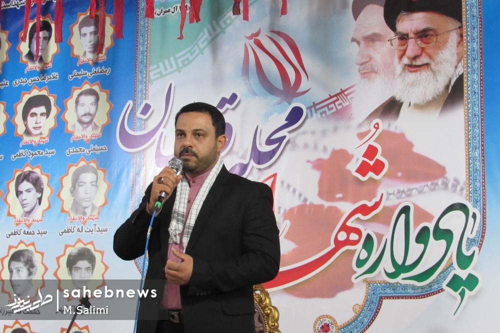 خمینی شهر - شهید - قرطمان (19)