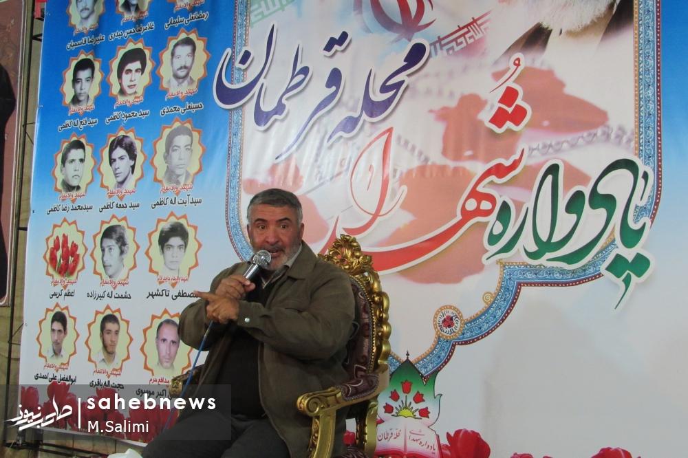 خمینی شهر - شهید - قرطمان (24)