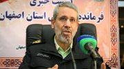 اصفهان-+فرمانده+نیروی+انتظامی