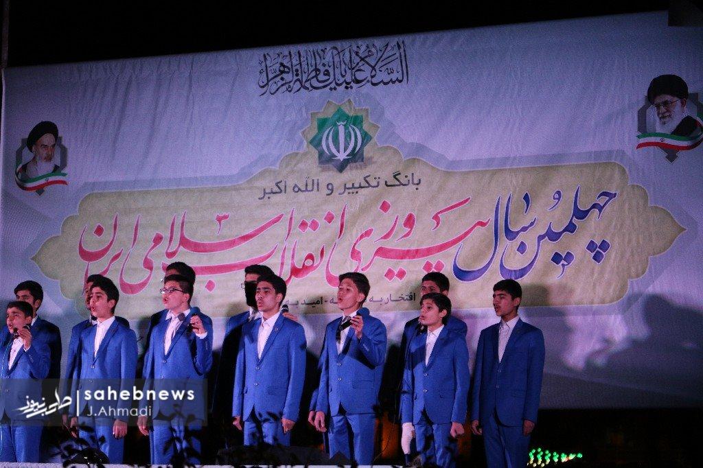 نورافشانی 22 بهمن اصفهان (16)