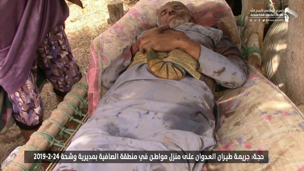یمن (2)
