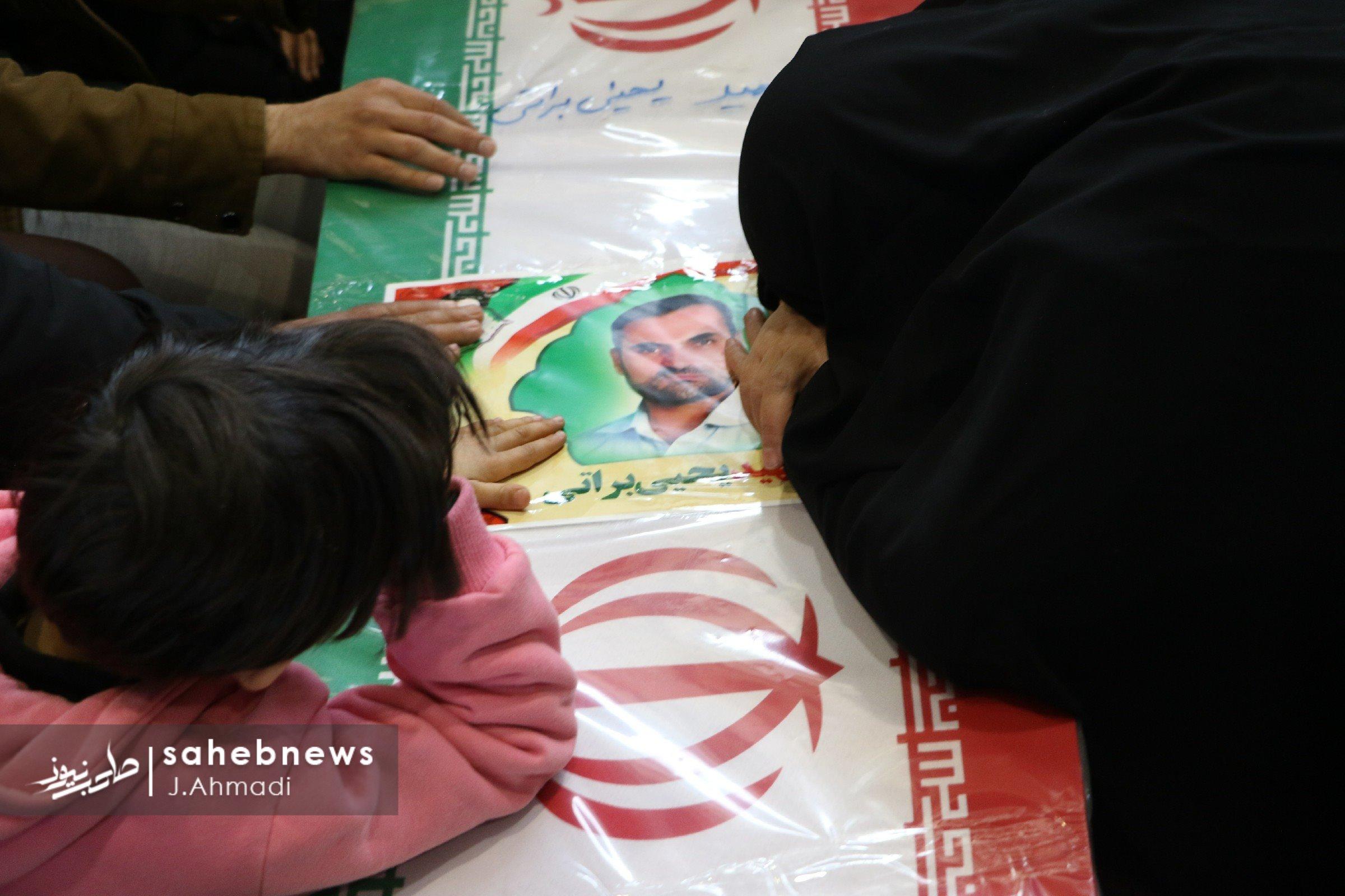 27 شهید حادثه تروریستی اصفهان (14)