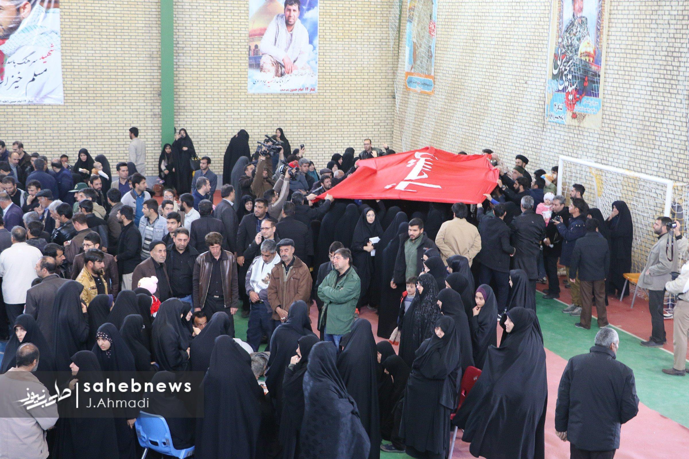 27 شهید حادثه تروریستی اصفهان (15)