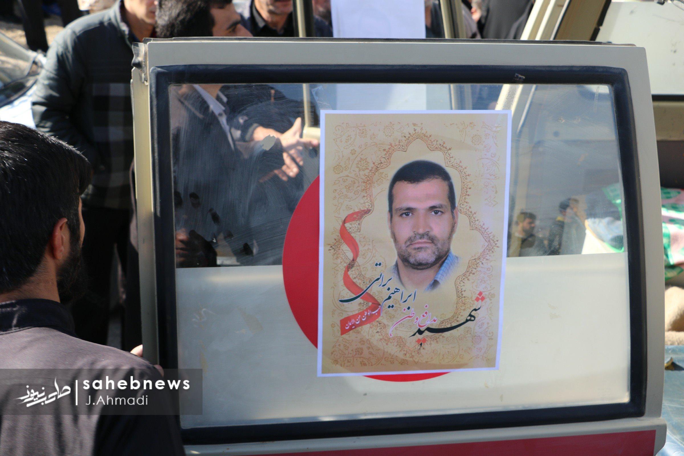 27 شهید حادثه تروریستی اصفهان (20)