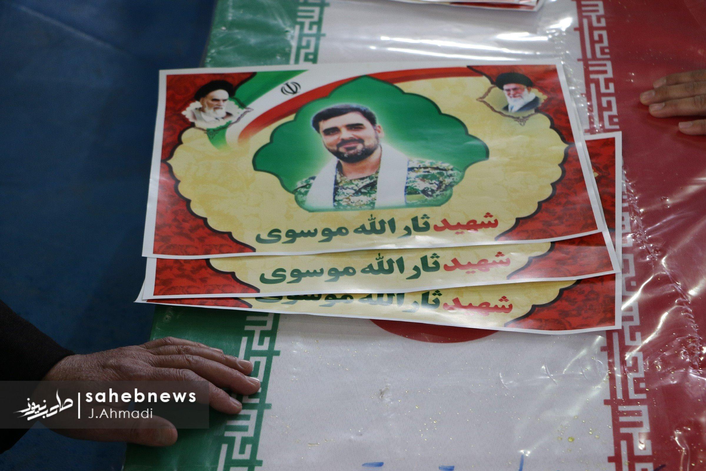 27 شهید حادثه تروریستی اصفهان (6)