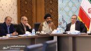 اتاق بازرگانی اصفهان (3)