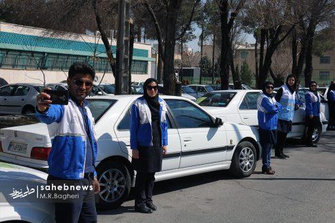 بسیج سلامت اصفهان (2)