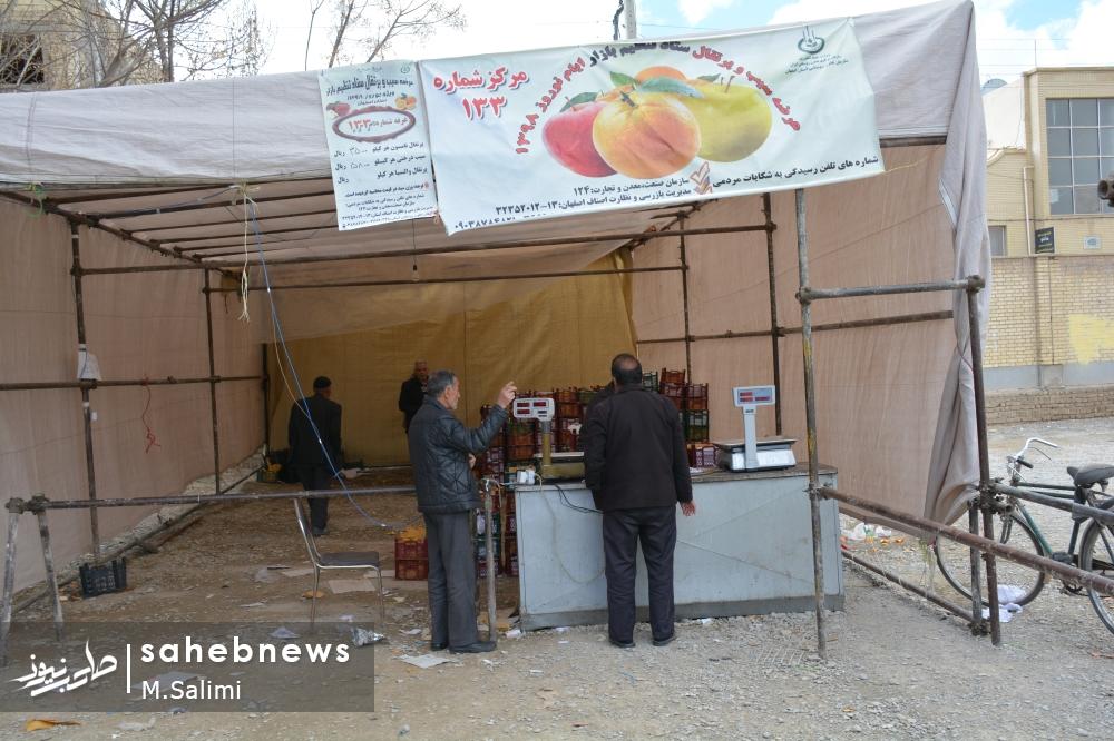 خمینی شهر - بازار (33)