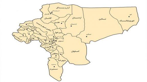 OstanEsfahan