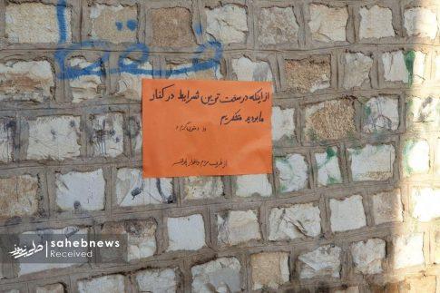 تشکر دست نوشته مردم سیل زده از سپاه (2)