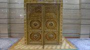قرآن---خمینی-شهر