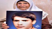 مادر رحیمی 2