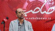 دکتر فرهاد مصری نژاد