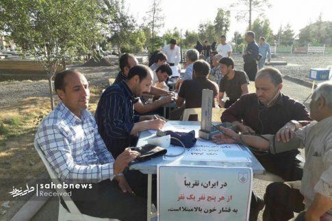 طرح ملی فشار خون در اصفهان (14)