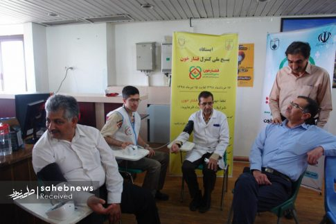 طرح ملی فشار خون در اصفهان (25)