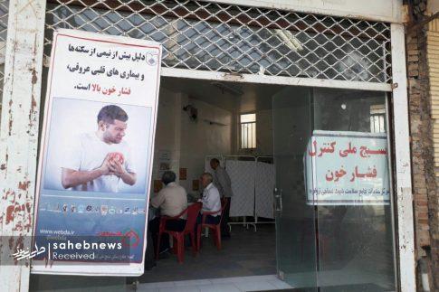 طرح ملی فشار خون در اصفهان (28)