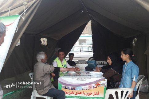 طرح ملی فشار خون در اصفهان (3)