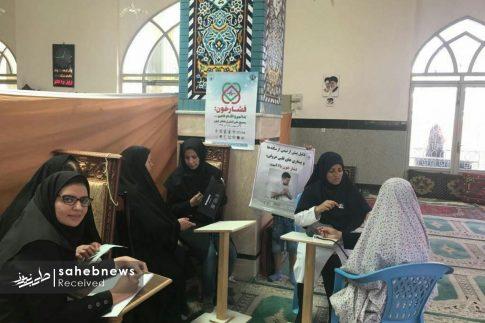 طرح ملی فشار خون در اصفهان (31)