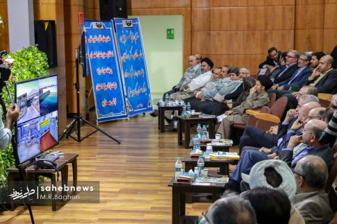 وزیر نیرو در مبارکه (14)