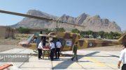 اورژانس هوایی اصفهان (4)