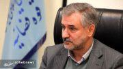 محمدرضا-حبیبی-دادگستری-اصفهان-575x323-1