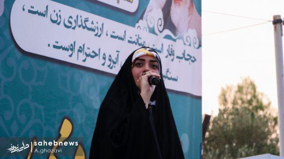 مراسم عفاف و حجاب بهارستان اصفهان الهام چرخنده (10)