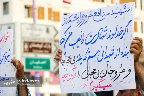مراسم عفاف و حجاب بهارستان اصفهان الهام چرخنده (20)