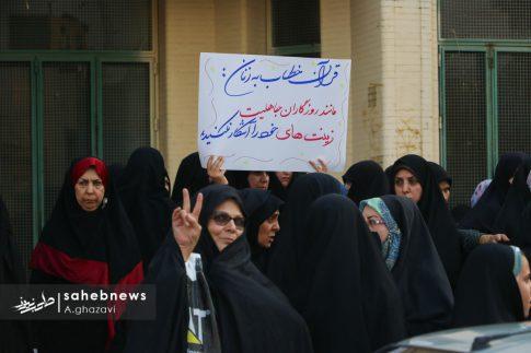 مراسم عفاف و حجاب بهارستان اصفهان الهام چرخنده (21)