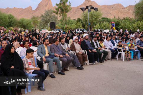 مراسم عفاف و حجاب بهارستان اصفهان الهام چرخنده (9)