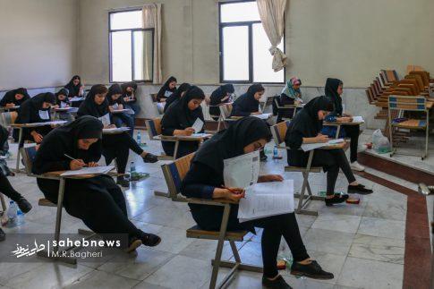 کنکور اصفهان (10)