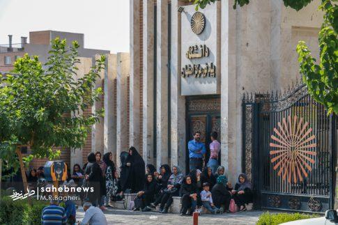 کنکور اصفهان (13)