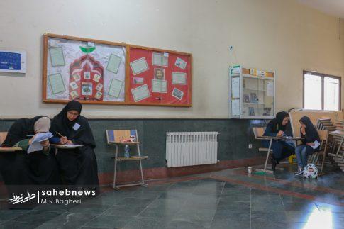 کنکور اصفهان (14)