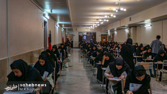 کنکور اصفهان (2)