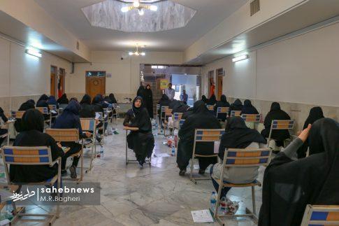 کنکور اصفهان (3)