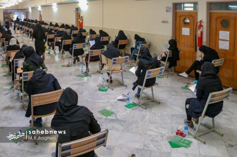 کنکور اصفهان (5)