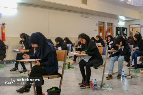 کنکور اصفهان (6)