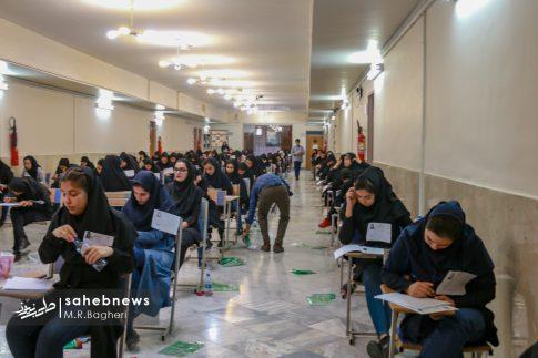 کنکور اصفهان (7)