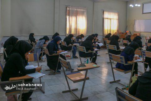 کنکور اصفهان (9)