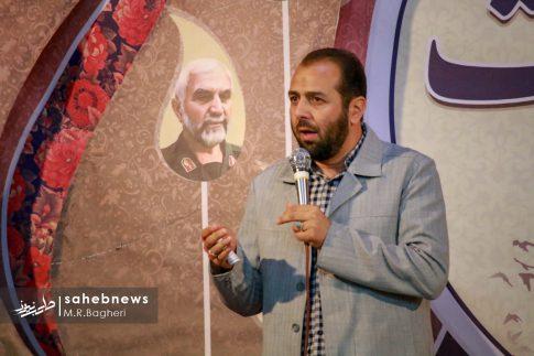 یادواره شهدا اصفهان (3)