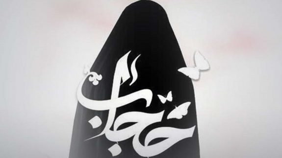 hejab97