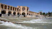 اصفهان-+جاری+شدن+آب+زاینده+رود