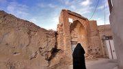 بافت فرسوده اصفهان