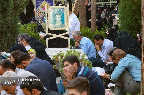 دعای عرفه اصفهان (17)