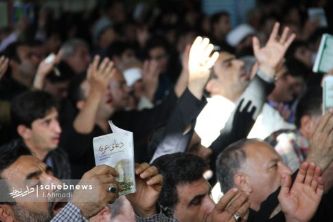 دعای عرفه امامزاده هلال بن علی (1)