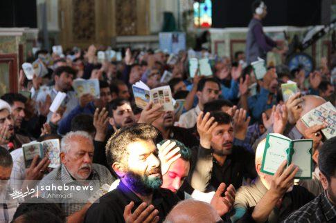 دعای عرفه امامزاده هلال بن علی (12)