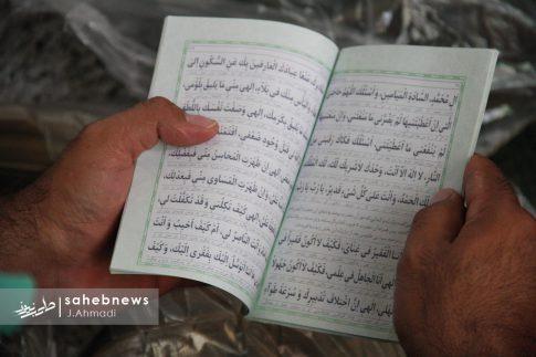 دعای عرفه امامزاده هلال بن علی (23)