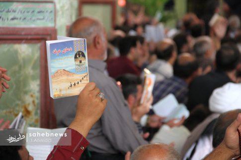 دعای عرفه امامزاده هلال بن علی (3)