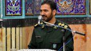 سرهنگ پاسدار حجت الله صفرپور