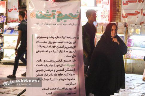 عید غدیر اصفهان (22)